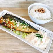 Grilled Saba Fish Fillet with Rice and Coleslaw